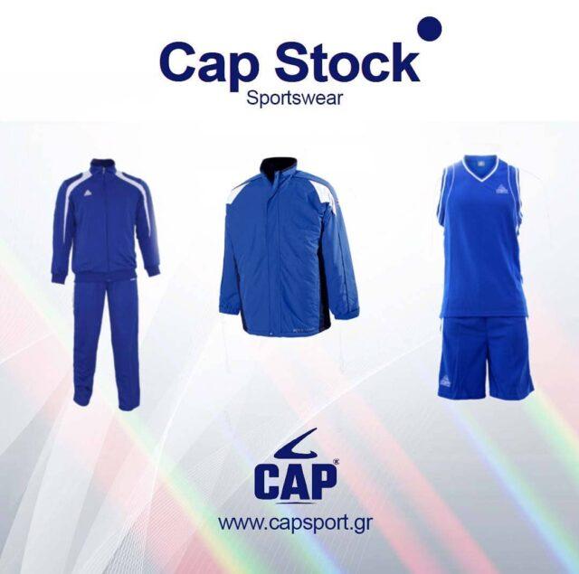 Επωφεληθείτε κι εσείς από τις προσφορές του CAP STOCK!  Αποκτήστε τώρα προϊόντα Peak σε οικονομικές τιμές!  https://www.capsport.gr/product-category/cap-stock/